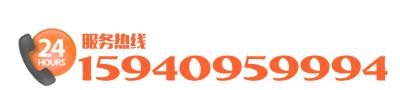 大连保洁公司-15940959994