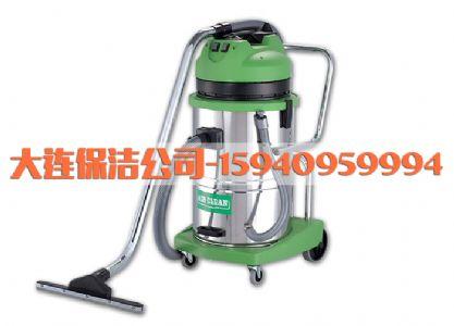 大连保洁专用吸尘器设备