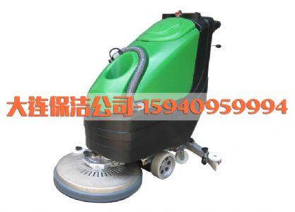 大连保洁专用洗地机